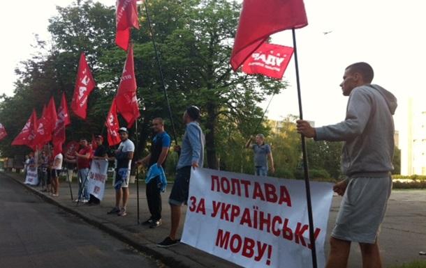 З 2-ої ночі партія УДАР пікетує Полтавську облдержадміністрацію