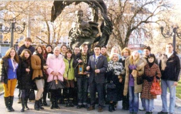 Про українську молодь та українську діаспору