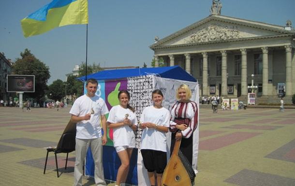 Тернополяни перевіряли народних депутатів на доброчесність
