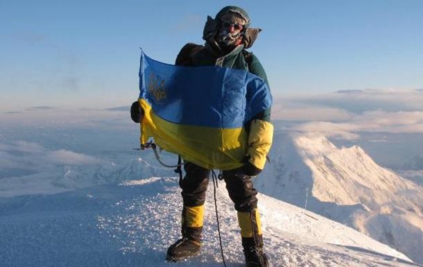Українці підкорили найвищу вершину Північної Америки - гору Деналі