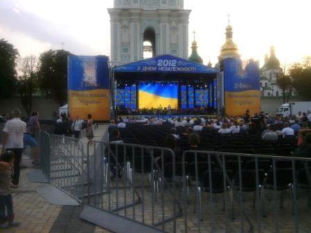 О.П. Попов  Бенкет у чуму  (ФОТО)