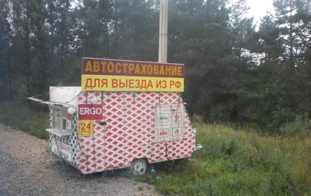 Жыву ў Беларусі і тым ганаруся
