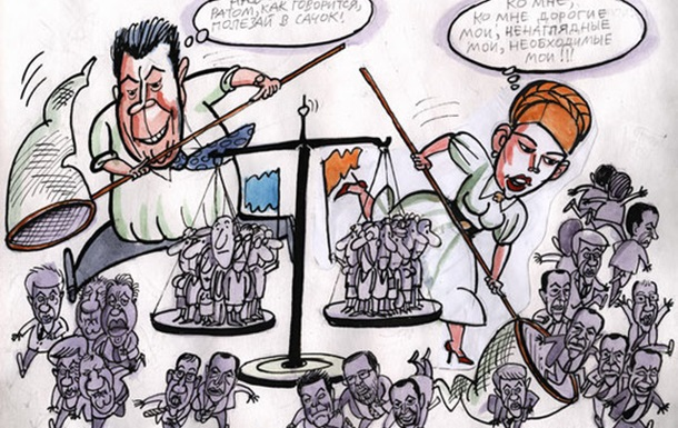 Чем отличаются выборы от похода в Публичный дом!