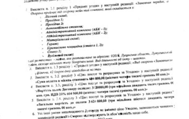 Новое руководство шахты «Белореченская» превратило предприятие в «зону особого р