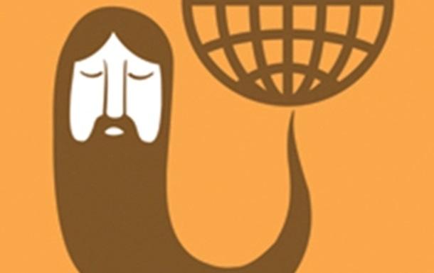 Сегодня Первый парад бородачей в Диване!