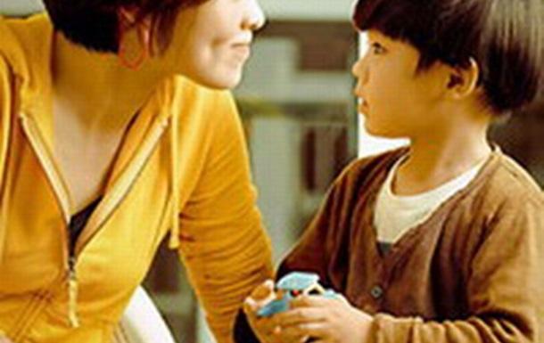 Обучение за рубежом для детей: обсуждение обучения с ребенком