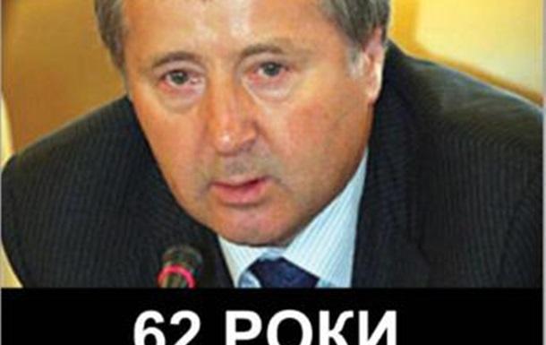 Як роздають гроші від Олега Ляшка