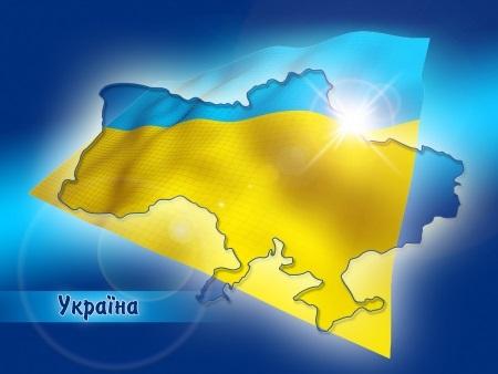 Золотая Украина.