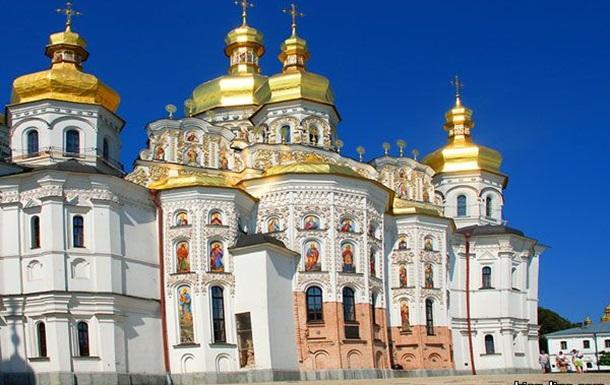 Як Київська митрополія Московській стати на ноги допомагала