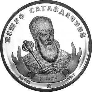 Визначна постать Петра Сагайдачного