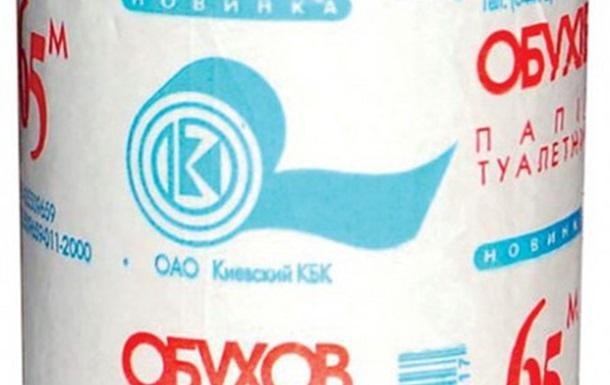 Почему сложно вести околополитический блог в Украине
