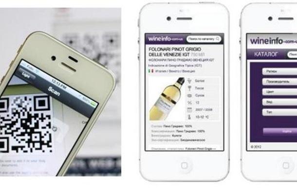 Новые возможности для любителей вина - WineInfo
