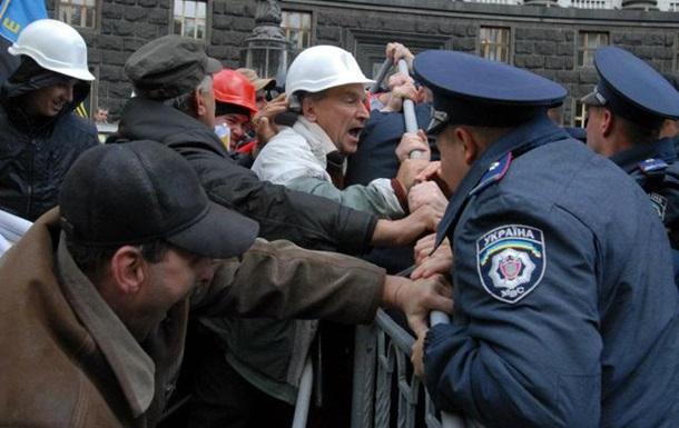 Работа для жителей Донбасса
