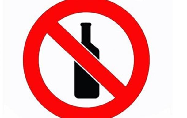 В Украине рассекретили статистику последствий употребления алкоголя!