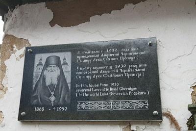 Пророчества святых отцев Православия о будущем России и Украины