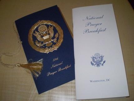 Спікер   відфільтрував  делегацію, яка поїде на Сніданок до Обами (ДОКУМЕНТ)
