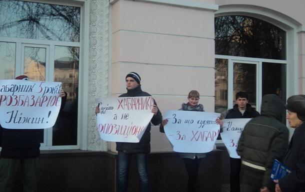 Під судом Луценка мітингували