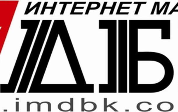Интернет магазин ДБК