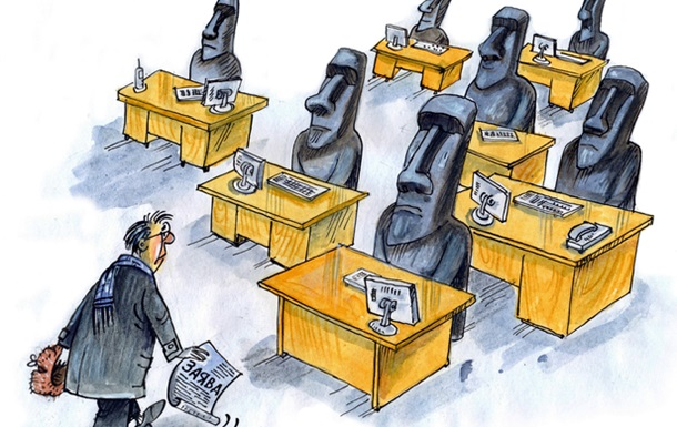 Побороти чи очолити корупцію?
