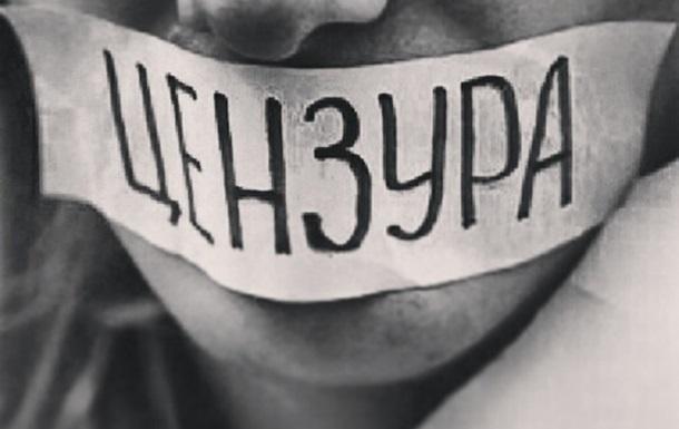 Мер Ніжина тисне на журналістів