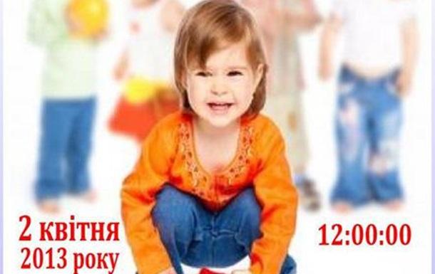 День Дитячої Книги у школі-інтернаті Великого Любіня
