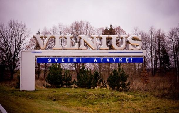 Киев-Минск-Вильнюс: сложности и радости