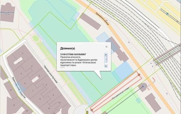 Парки, скверы, трассы города Одессы проданы? Кто собственник - загадка!?