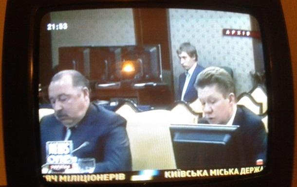 Газпром ставит на кролика?