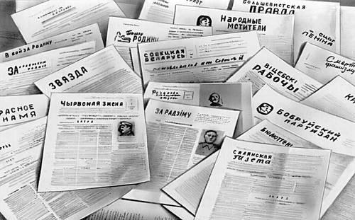Чи ми готові до приватизації газет ?