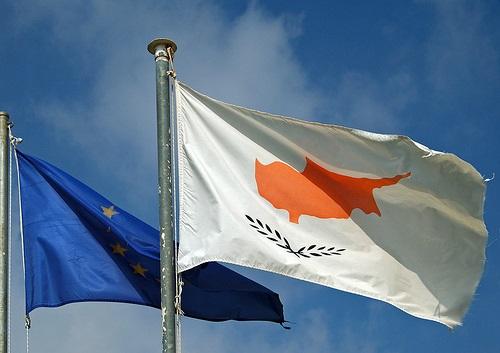 Кіпр повинен залишити єврозону