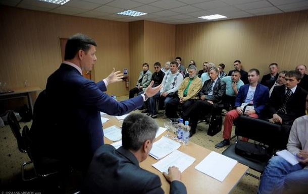 Київська обласна конференція Радикальної партії
