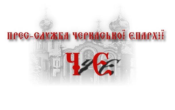 Відкритий лист митрополита Черкаського і Чигиринського Іоана до Тулуба С.Б.