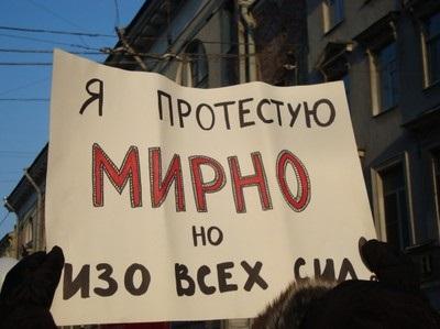 За что забанили на Корр.е Ярославу Михайлову? (открытое письмо редакции портала)