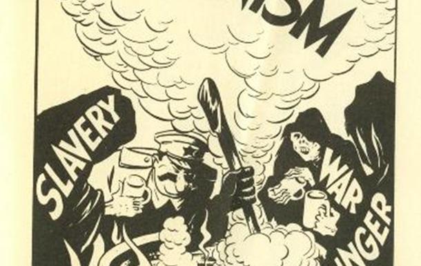 Почему у коммунизма не было своего Нюрнберга? ?( Interia , Польша)
