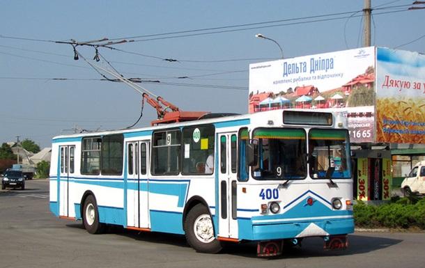 Сделаем подарок Херсонскому троллейбусу