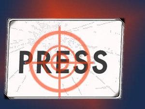 Свобода  преси