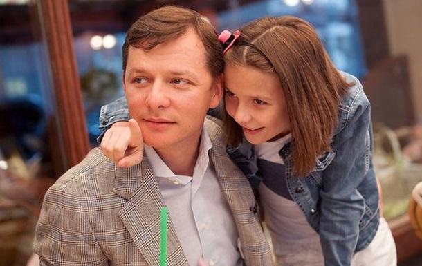 З Днем Батька!