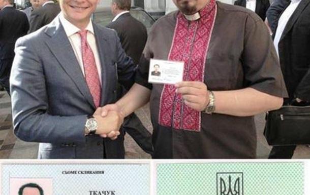 Священик став помічником народного депутата