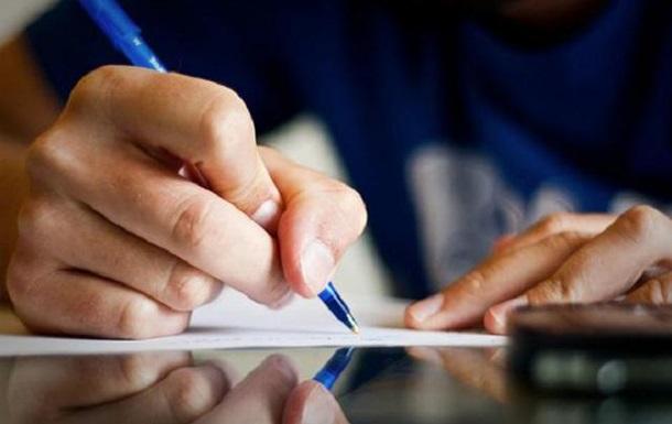 Итоги работы с обращениями граждан за первое полугодие 2013 года
