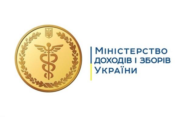 Міндоходів забезпечило поповнення держскарбниці на 30 млрд.грн.