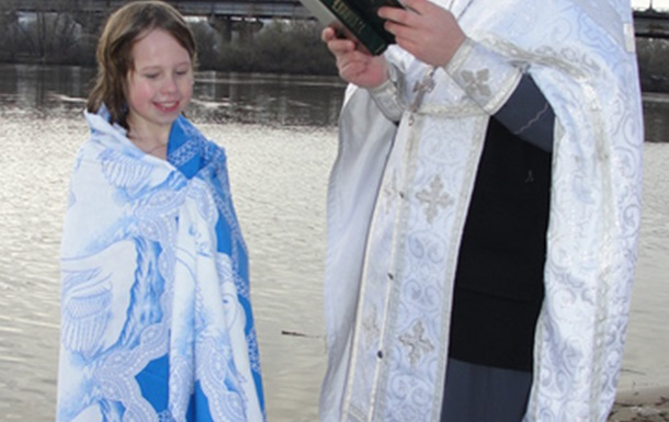 Помисли про Хрещення Русі