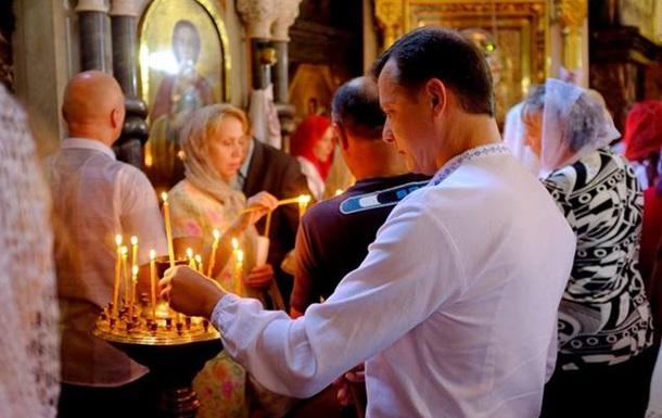 День величі Київської Імперії