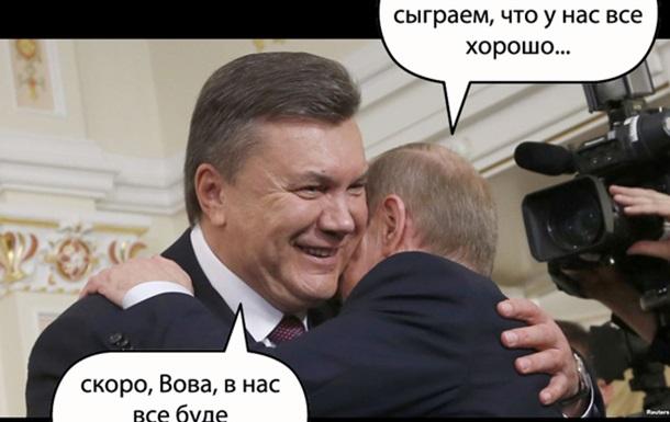 Как президент готовился к встрече с Путиным