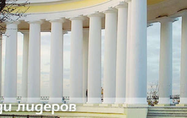 Экспедитор Украина: компания  Дюк Актив