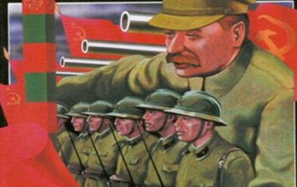 Товарищ Сталин и рывок к Атлантике