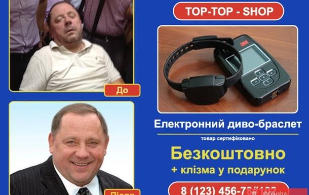 Репортаж із дурдому ім. П. Мельника