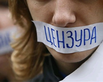 Цензура в Украине на Фейсбук