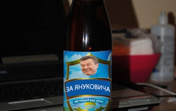 Народное пиво от Януковича