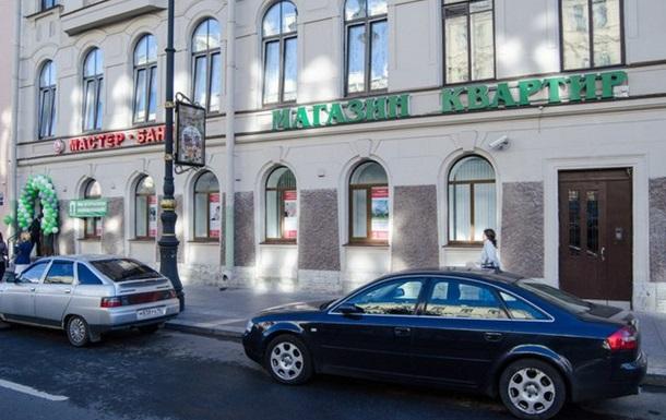 Открытие обновленного офиса  компании «Магазин квартир у метро «Чернышевская»