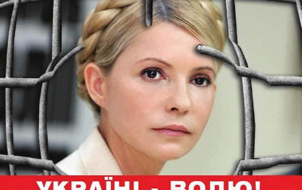 Виборча програма  кандидата в депутати України  по округу №94 Сергія Власенка